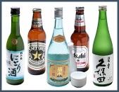 500. Udenlandsk øl